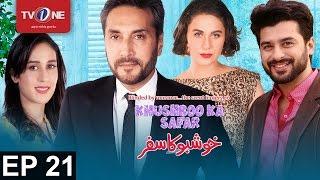 Khushboo ka Safar | Episode 21 | TV One Drama | 11th January 2016