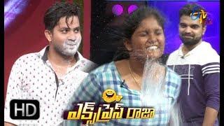 Express Raja   19th September 2017   Full Episode 262   ETV Plus