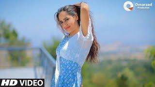 Fawad Qaderi ft Farzad Haidari - Sefat Saib OFFICIAL VIDEO HD