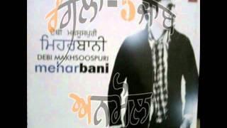 Arh Ke Viaah by Debi Makhsoospuri (upload by GURI SIDHU)