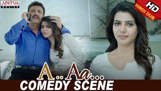 A Aa Scenes || Samantha Naresh Comedy Scene | Nithiin, Samantha | A Aa (Hindi Dubbed Movie)