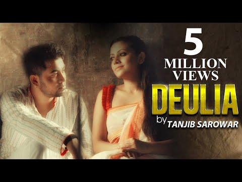 Xxx Mp4 Deulia Tanjib Sarowar Asha New Bangla Song 2018 3gp Sex