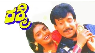 Full Kannada Movie 1994 | Rashmi | Abhijith, Shruthi, Thimmaiah, H V Prakash.