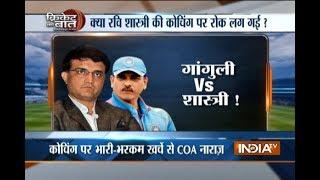 Cricket Ki Baat: COA not happy with Ravi Shastri, Rahul Dravid, and Zaheer Khan selection