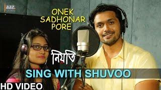 Onek Sadhonar Pore | Arifin Shuvoo | Seamoon |  Savvy | Niyoti Bengali Movie 2016