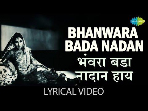Xxx Mp4 Bhanwara Bada Nadaan With Lyrics भँवरा बड़ा नादान गाने के बोल Sahib Bibi Aur Ghulam 3gp Sex