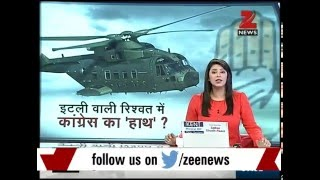 VVIP chopper scam: Italy court's verdict creates trouble for Congress party