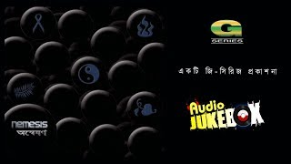 Onneshon || by Nemesis |  Bangla Band Songs | Full Album | Audio Jukebox