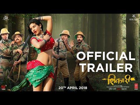 Xxx Mp4 Shikari Official Trailer Releasing April 20 Mahesh Manjrekar Viju Mane 3gp Sex