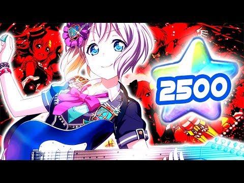 Xxx Mp4 B̶A̶N̶D̶O̶R̶I̶ ̶N̶A̶M̶E̶S̶ Moca Aoba GACHA BanG Dream Girls Band Party 3gp Sex