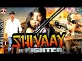 Download Video Download Shivaay Ek Fighter l 2016 l South Indian Movie Dubbed Hindi HD Full Movie 3GP MP4 FLV