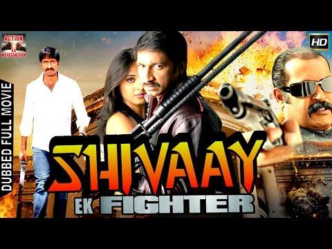 Shivaay Ek Fighter l 2016 l South Indian Movie Dubbed Hindi HD Full Movie