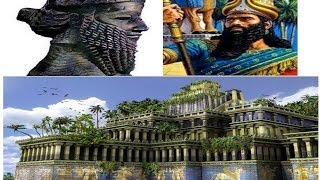 نبوخذ نصر Nebuchadnezzar