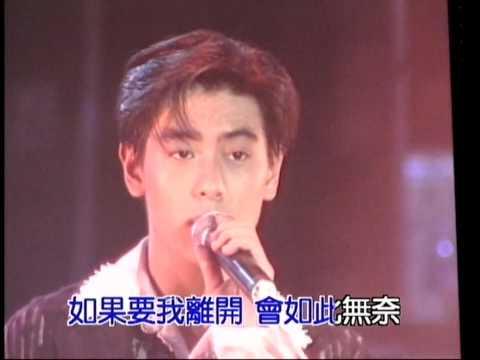 明白  林志颖 暂别歌坛演唱会  超清版