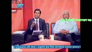 Adv  Tajul Islam & ETV