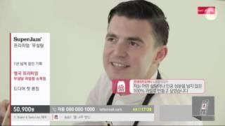 Fraser Doherty - Jam Boy on Korean Lotte TV Home Shopping