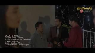Shopno Pori - Ridoy Jj / স্বপ্নপরী - রিদয় জে জে