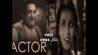 ज़रा नैनों से नैना मिलाए जा..Sulochna Chavan_G M Durrani_Actor 1951..a tribute