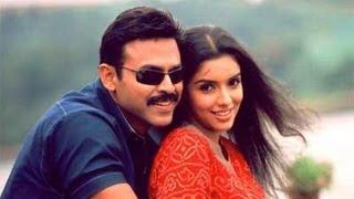 Gharshana Telugu  Movie ||  Cheliya Cheliya Song With lyrics || Venkatesh, Aasin