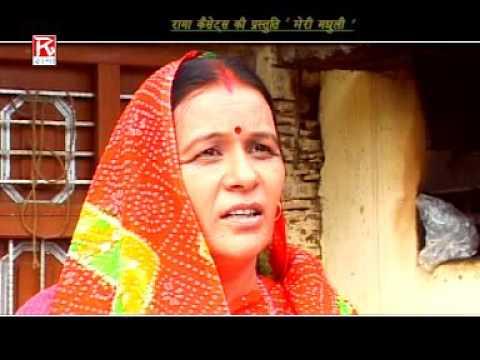 Xxx Mp4 Meri Madhuli UtaraKhand Garhwali Film 3gp Sex