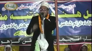 शेयरों शाएरी || Naat - Zayaullahr Hunar || Garhwa Jharkhand || Kul HInd Nat Mushaira