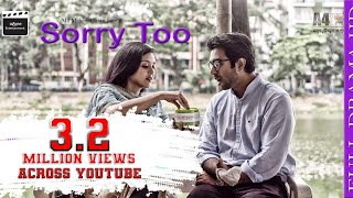 Sorry Too|সরি টু | Apurbo | Sharlin Farzana |Jony | Bangla Eid Natok 2018