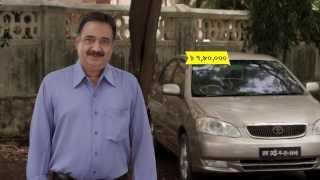 Bikroy.com - Sell your Car