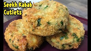 Unique Seekh Kabab Cutlets Stuffed With Mozzarella Cheese Ramadan Recipes By Yasmin's Cooking