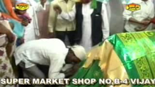 Naat E Pak - Gazi Miya Ke Dar Pe || Album Name: Ghazi Sarkar Zamin