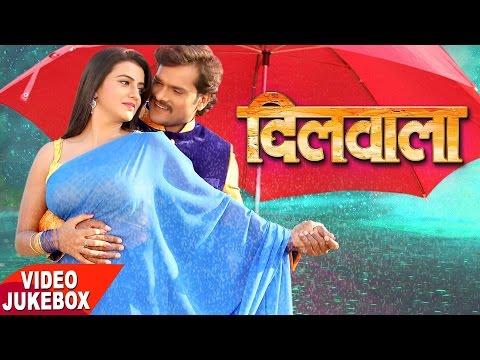 2017 का सबसे हिट गाना ● Khesari Lal ● Dilwala ● Akshara Singh ● Video JukeBOX ● Bhojpuri Hit Songs