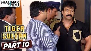 Tiger Sultan Latest Hyderbadi Movie Part 10/11    Toufeeq Khan, Aziz Naser, Anukriti