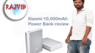 [Bangla] Xiaomi 10,000mAh Power Bank Review- Rajvid