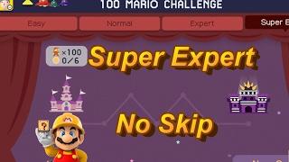 Super Mario Maker | Super Expert No Skip | Streak:3