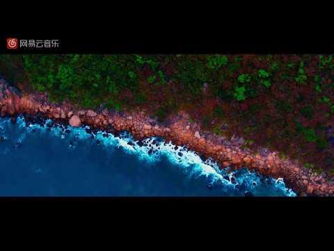 【完整版MV】Dragon Pig - All About You 全部都是你 (feat. CNBALLER & CLOUD WANG) 中国嘻哈 Chinese Hip Hop