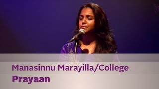 Manasinnu Marayilla(Happy Days)/College(Coffee @MGRoad) - Prayaan - Music Mojo Season 2 - Kappa TV