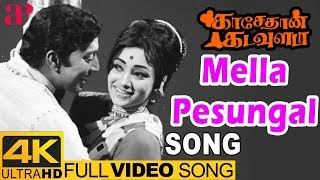Kasethan Kadavulada Movie Songs | Mella Pesungal Full Video Song 4K | MSV | Muthuraman | Lakshmi