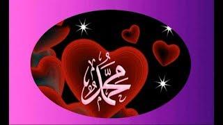 Pashto Naat Moeenudin- Kashki Di Mahbooba Za