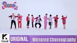 mirrored nct 127_39;cherry bomb39; choreography거울모드 안무영상_1thek dance cover contest