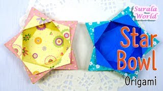 Origami - Star Dish, Bowl, Lantern (Candle Holder, How to, Tutorial)