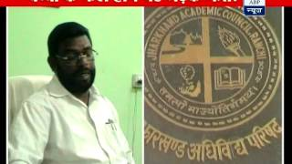 Jharkhand education minister upset with his children failing 12th exams