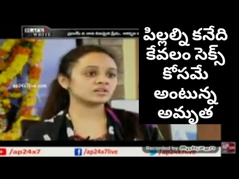 Xxx Mp4 Amrutha Sensational Comments On Sex We Didn 39 T Expect This From U Amrutha😔 3gp Sex