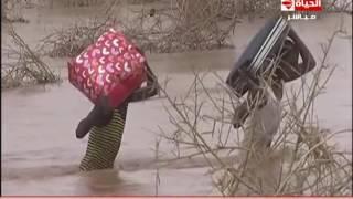 """الحياة اليوم - تقرير ... """" فيضانات تضرب اثيوبيا والسودان ... وسد النهضة مهدد بالانهيار """""""