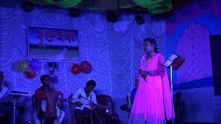 Bondur Bari Rastar Dharat  | Folk Song | Anamika Das