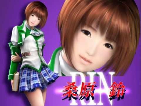 Xxx Mp4 尾行3 ビコ3 Biko3 Opening 3gp Sex