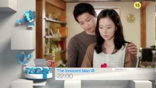 [Today 11/15] The Innocent Man - ep.13 [R]