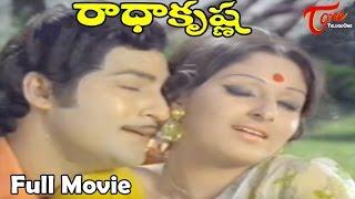 Radha Krishna Full Length Telugu Movie | Sobhan Babu, Jaya Prada | #TeluguMovies