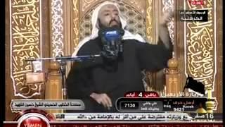 غلو الرافضي حسين الفهيد -