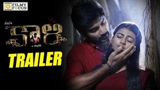 Kaali Telugu Movie Trailer || Atharvaa Murali, Anandhi - Filmyfocus.com