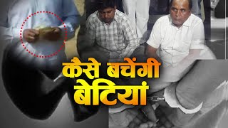 Can really female foeticide ban in India ?   First India News