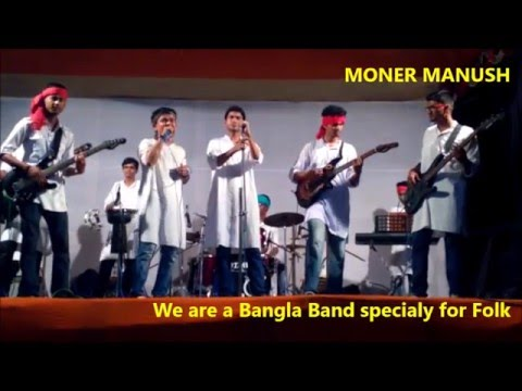 Pal Tule De Majhi Hela Koris Na By M Square Bangla Band